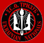 Ukrainian Nationals Crest
